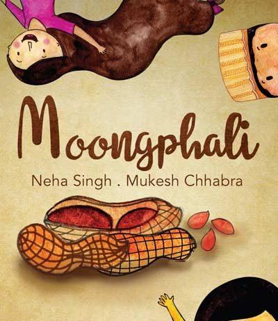 Moongphali