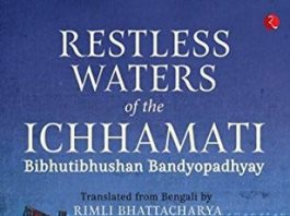 Restless Waters of the Ichhamati
